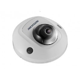 IP видеокамера Hikvision DS-2CD2525FWD-IS (2.8mm)