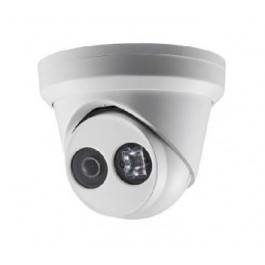2 Мп IP видеокамера Hikvision DS-2CD2323G0-I (2.8 мм)