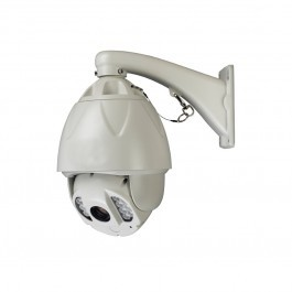 Видеокамера Intervision 3G-SDI-37XD