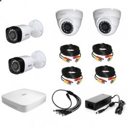 Комплект видеонаблюдения Dahua Professional 2 уличные - 2 купольные (металл)