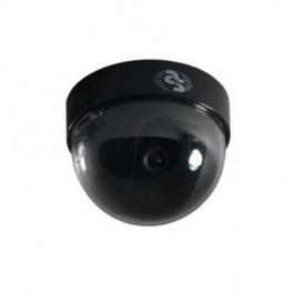 Видеокамера ATIS AD-700B/6