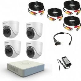Комплект видеонаблюдения Hikvision Proffesional с микрофоном 4внутренние