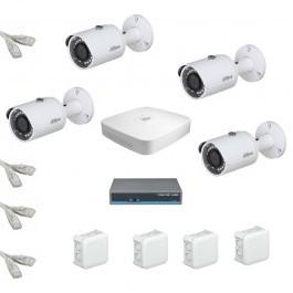 IP Комплект видеонаблюдения Dahua Ultra HD 4 цилиндра (металл)