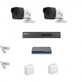IP Комплект видеонаблюдения Hikvision Standart 2 цилиндра (металл)