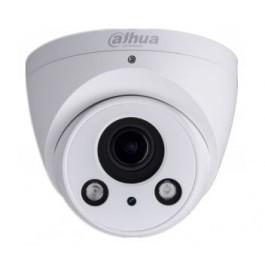 IP видеокамера Dahua DH-IPC-T2A20P-Z