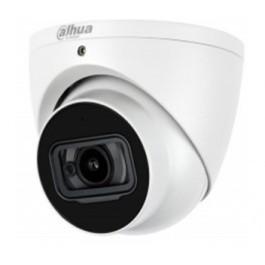 IP видеокамера Dahua DH-IPC-HDW4431TP-Z-S4 (2.7-13.5 ММ)