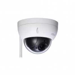 IP видеокамера Dahua DH-SD22204T-GN-W
