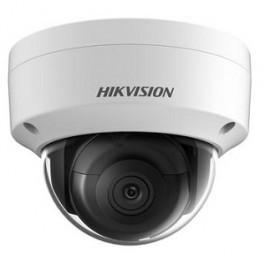 IP видеокамера Hikvision DS-2CD2143G0-IS (4 мм)
