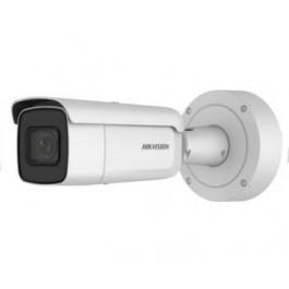 Видеокамера Hikvision DS-2CD2683G0-IZS (2.8-12 мм)