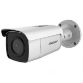 IP видеокамера Hikvision DS-2CD2T46G1-4I (4 мм)