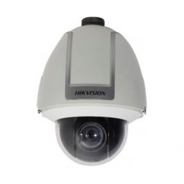 IP видеокамера Hikvision IDS-2DF1-517
