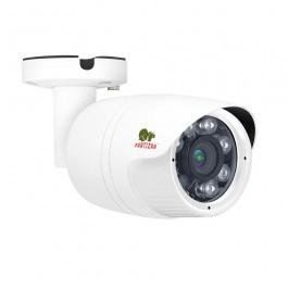 IP видеокамера Partizan IPO-2SP SE v3.1