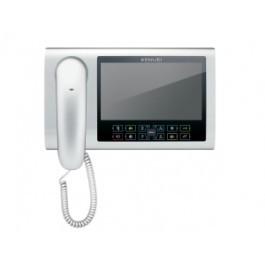 Видеодомофонный монитор Kenwei S700C silver