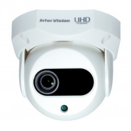 IP видеокамера Intervision MPX-DS203AUSTD