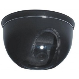 Видеокамера LightVision VLC-270D