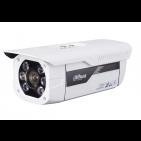 IP видеокамера Dahua DH-IPC-HFW5200P-IRA (7-22мм)