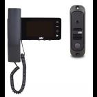 Комплект видеодомофона ATIS AD-440MB Kit box