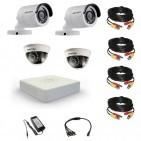 Комплект видеонаблюдения Hikvision(8) Professional 2 уличн - 2 внутр