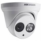 IP видеокамера Hikvision DS-2CD2343G0-I (2.8 мм)