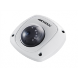 Hikvision DS-2CE56D8T-IRS видеокамера 2МП
