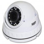 IP видеокамера ATIS ANVD-2MVFIRP-30W/2.8-12 Pro