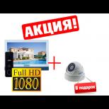 Комплект домофон SEVEN DP–7573FHD + вызывная панель SEVEN CP-7504FHD
