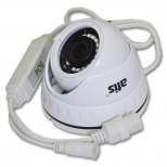 IP видеокамера ATIS ANVD-3MIRP-20W/2.8A Prime