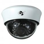 IP видеокамера ATIS AND-24MVFIRP-20W/2,8-12