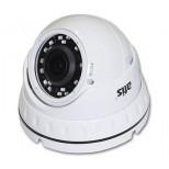 MHD видеокамера ATIS AMVD-4MVFIR-30W/2.8-12Pro
