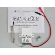 ППК Потенциал GSM-Лайка