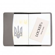 Экранирующая обложка для биометрического загранпаспорта Locker Pas2