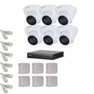 IP Комплект видеонаблюдения Dahua(8) 2MP (FullHD) 6 купол