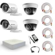 Комплект видеонаблюдения Hikvision Standart 2 уличн - 2 внутр