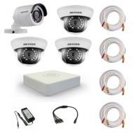 Комплект видеонаблюдения Hikvision Proffesional 1 уличн - 3 внутр