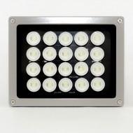 Прожектор осветительный Division DV-22020(90)White