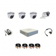Комплект видеонаблюдения Hikvision Professional 1 уличн - 3 купол (металл)
