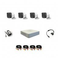 Комплект видеонаблюдения Hikvision Proffesional с микрофоном 4уличные (металл)