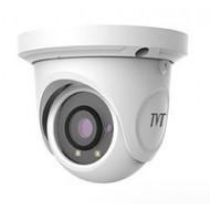 IP видеокамера TVT Digital TD-9524S1H (D/PE/AR1)