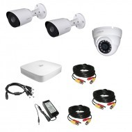 Комплект видеонаблюдения 4МП Dahua Ultra HD 2 уличн - 1 купол (металл)