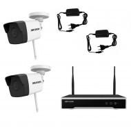 IP WIFI комплект видеонаблюдения на улицу 2 мп (2 камеры)