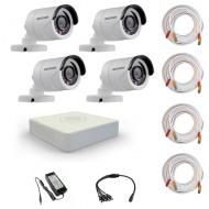 Комплект видеонаблюдения Hikvision Proffesional 4 уличные