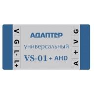 Универсальный адаптер для видеодомофонов VS-01+AHD