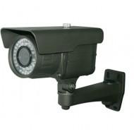 Видеокамера LightVision VLC-970WF
