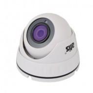 IP видеокамера Atis ANVD-2MIRP-20W/2.8A Prime