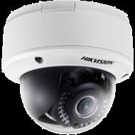 IP видеокамера Hikvision DS-2CD4112FWD-I