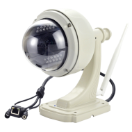 IP видеокамера Vstarcam T7833WIP