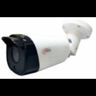 IP видеокамера LightVision VLC-9192WFI-A
