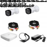 Комплект видеонаблюдения Dahua Professional 2 уличные
