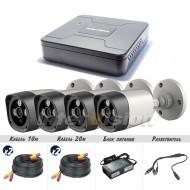 Комплект видеонаблюдения Intervision KIT-5124