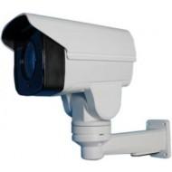 IP видеокамера LightVision VLC-5192-Z10-IR